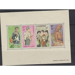 O) 1964 LAOS, COSTUMES FROM DIFFERENT REGIONS, ETHNIC, INSTRUMENTS, SOUVENIR MNH