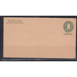 O) 1900 PUERTO RICO, US OCCUPATION IN PUERTO RICO, POSTAL STATIONARY N°15 - 1 CE