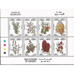 E)1993 BAHRAIN, WILD FLOWERS OF BAHRAIN, BLOCK OF 8, MNH
