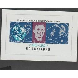 O) 1971 RUSSIA, SPACE, SOLAR SYSTEM, SOUVENIR MNH