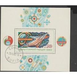 O) 1980 RUSSIA, SPACE, SATELLITE,SOUVENIR CTO, MNH
