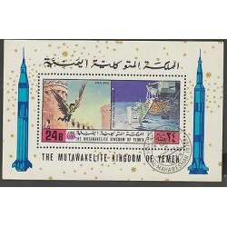 O) 1970 YEMEN, MAN BIRD, FIRST MAN ON THE MOON, SATELLITE, SOUVENIR CTO MNH, MUT