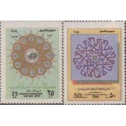 E) 2000 IRAQ, PROPHET BIRTHDAY, MOHAMMED CORAN PROVERBS