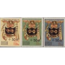 E) 1963 BHUTAN, SAMURAI SWORD, SHIELD, DAGGER, HORN, SET, MNH