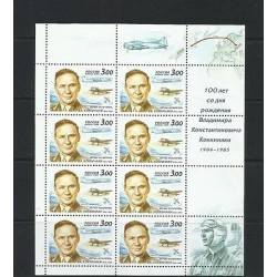 O) 2004 RUSSIA, AIRCRAFT, SOVIET AIR FORCE COLONEL -HERO KONSTANTIN KOKKINAKI, M