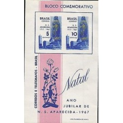 E)1967 BRAZIL, FLOWERS, JUBILEE YEAR, OUR LADY OF APARECIDA, NATALE, MNH