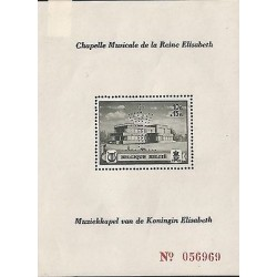 E)1942 BELGIUM, MUSICAL CHAPEL OF QUEEN ELISABETH,ARCHITECTURE, S/S, MNH
