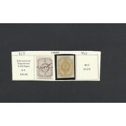 O) 1860 COLOMBIA, 5 CENT GRAY LILAC, 10 CENT YELLOW BUFF, WOVE PAPER, CANCELLATI