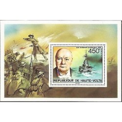 E)1975 ALTO VOLTA, SIR WINSTON CHURCHILL, NOVEL PRIZE, SOUVENIR SHEET, MNH