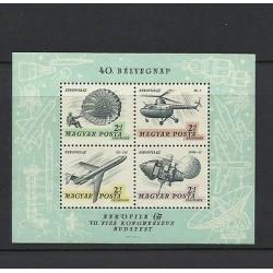 O) 1967 HUNGARY, AEROFILA - VII FISA CONGRESS, BUDAPES, PARACHUTE . AIRCRAFT, H