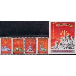 E) 1985 KOREA, 40TH ANNIVERSARY OF THE WORKERS PARTY, SS AND SET, MNH