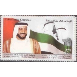 E) 2010 UNITED ARAB EMIRATES, PRINCE AND UAE FLAG MNH