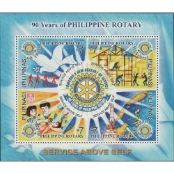 O) 2010 PHILIPPINES, HUMANITARIAN AID, CLUB ROTARY - SERVICE ABOVE SELF, SOUVENI