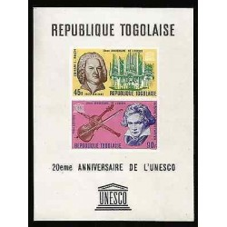 B)1967 TOGO, MUSIC, BACH AND ORGAN-BEETHOVEN VIOLIN AND OBOE-UNESCO EMBLEM, MUSI