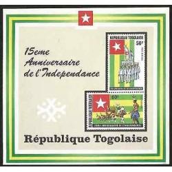 B)1975 TOGO, 15 ANNIVERSARY OF INDEPENDENCE, NATIONAL DAY PARADE, FLAG AND MAP O