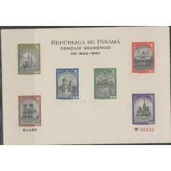 O) 1963 PANAMA, CHURCHES, SOUVENIR SHEET ERROR MISSING COLOR, MNH