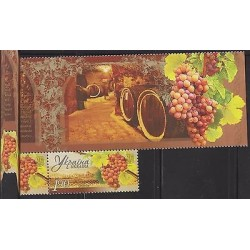 O) 2012 UKRAINE, OAK BARRELS, WINE MAKING,   GRAPE CROP, MNH