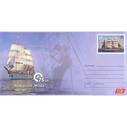 G)2014 ROMANIA, POSTAL STATIONARY, SAILING BOAT, NAVAL SCHOOL 75 YEARS, UNUSED,