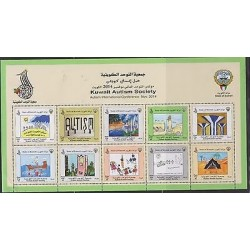O) 2014 KUWAIT, AUTISM SOCIETY, PAINTINGS FOR CHILDREN, MNH