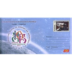 G)2014 ROMANIA, POSTAL STATIONARY, SPACE-TELESCOP, INTERNATIONAL OLYMPIAD ON AST