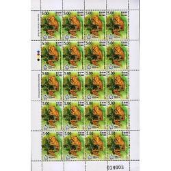 G)2014 SRI LANKA, MOUNTAIN HOURGLASS TREE FROG, WORLD WILDLIFE DAY, SHEET OF 20,