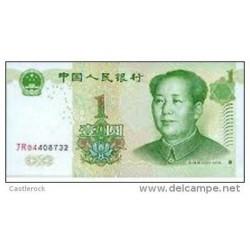 O) 1999 CHINA, BANK NOTE 1 YUAN, MAO TSE TUNG, WEST LAKE-HAN