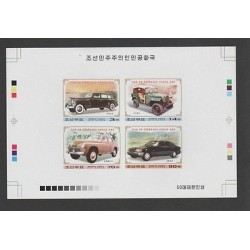 O) 2003 KOREA, OLD CARS, PROOF, SET MNH
