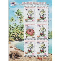 O) 2012 KOREA, FLOWER, MASCOT, TREE, LIZARD, WORLD STAMP CHAMPIONSHIP AND EXHIBI