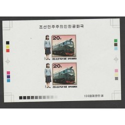 O) 1987 KOREA, PASSENGER-TRAINS, IMPERFORATE MNH