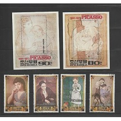 O) 1973 KOREA, PAINTING PABLO PICASSO, SOUVENIR AND SET MNH