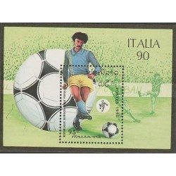 O) 1990 KOREA, ITALY SOCCER WORLD CUP 1990, FOOTBALL, SOUVENIR MNH, SLIGHT TONED