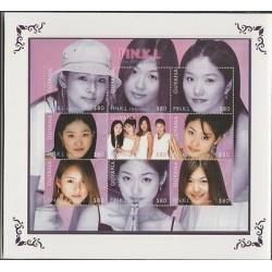 O) 2000 GUYANA, KOREA ENTERTAINERS, SET IN FOLDER, MNH