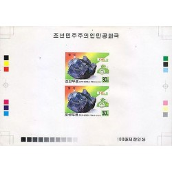 G)2000 KOREA, MINERAL-CALCIUM FLUORIDE, PROOF, MNH