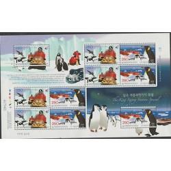 O) 2008 KOREA, PENGUINS- ANTARTIDA, THE KING SEJONG STATION SPECIAL, BLOCK MNH