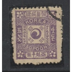 O) 1880 SOUTH KOREA, FAKES, EACH NICE REFERENCE
