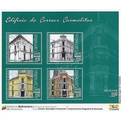 E) 2013 VENEZUELA, POST OFFICE BUILDING CARMELITAS, SOUVENIR SHEET, MNH