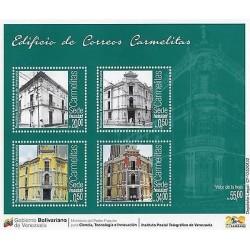 E) 2013 VENEZUELA, POST OFFICE BUILDING CARMELITAS, SOUVENIR SHEET, MNH