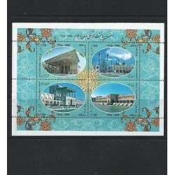 O) 2006 MIDDLE EAST, ARCHITECTURE - HERITAGE, MOSQUE, SOUVENIR MNH
