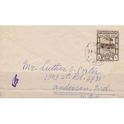 G)1935 YEMEN, MOUSQUE, MEZQUITA, CIRCULATED COVER TO USA, XF
