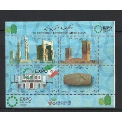 O) 2005 MIDDLE EAST, ARCHEOLOGY, ARCHITECTURE, WORLD EXPOSITION AICHI - JAPAN-
