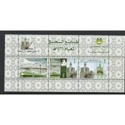 O) 2010 SAUDI ARABIA, ARCHITECTURE, BRIDGE, TRAIN, KING FAYSAL INI ABDULAZIZ, SO