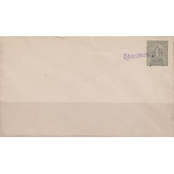 G)1893 NICARAGUA, SPECIMEN, POSTAL STATIONARY, VICTORY, PRISTINE, X