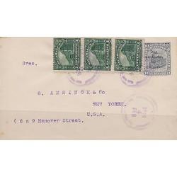 """G)1915 NICARAGUA, POSTAL STATIONARY, TRAIN-SURCHARGED """"DOS CENTAVOS DE CORRDOBA,"""