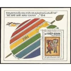B)1988 VIETNAM, PICTURE, CHILDREN, BRUSH, VIETNAMESE CHILDREN'S PAINTINGS, MNH