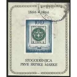 B)1966 YUGOSLAVIA, STAMP, SERBIA'S FIRST POSTAGE STAMPS, SOUVENIR SHEETS, MNH