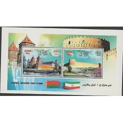 O) 2011 MIDDLE EAST, HERITAGE- ARCHITECTURE, CASTLES, JOINT ISSUE BELARUS, SOUVE