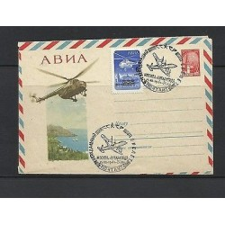 O) 1961 RUSSIA, HELICOPTER, TOWER, COVER XF