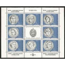 B)1984 YUGOSLAVIA, HEROINES, HISTORICAL FIGURES, WOMENS DAY NATIONAL HEROINES,