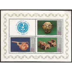 B)1977 TURKEY, CRAFTS, ART, CULTURAL HERITAGE, B/4, SOUVENIR SHEETS, MNH