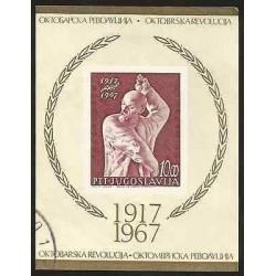 B)1967 YUGOSLAVIA, REVOLUTION, POWER, 50TH ANNIV OF OCTOBER REVOLUTION, MNH